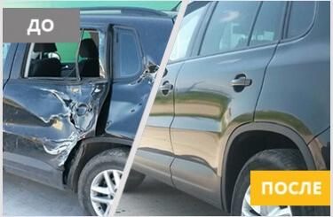 Кузовной ремонт Volkswagen Tiguan в Омске