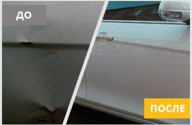 Кузовной ремонт Geely Emgrand в Омске