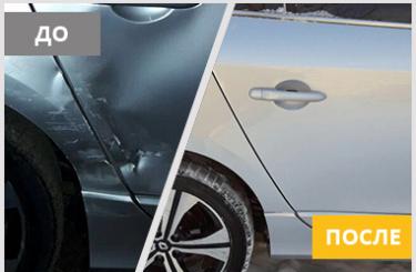 Кузовной ремонт Renault Fluence в Омске
