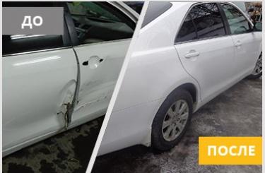 Кузовной ремонт Toyota Camry в Омске